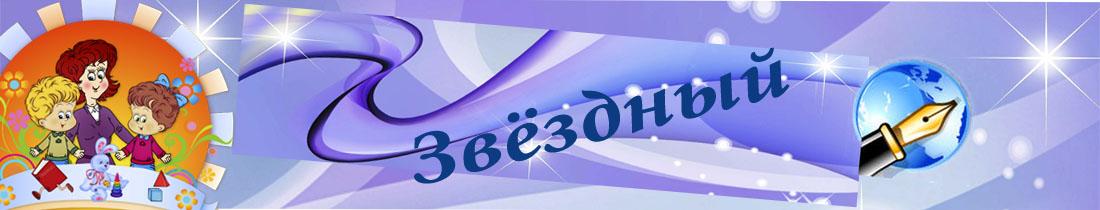3 Класс Математика Задачник